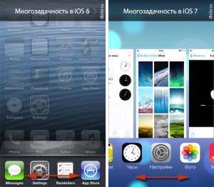 iOS6-iOS7