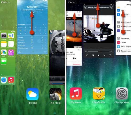 iOS7-Close