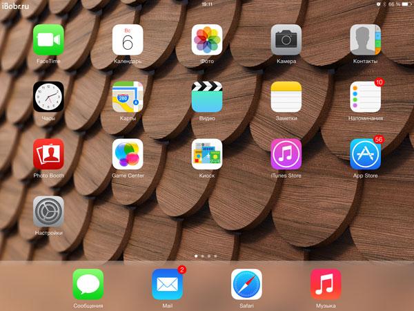iPad-iOS7-2