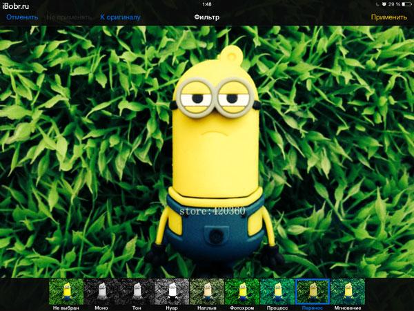 iPad_iOS7-10