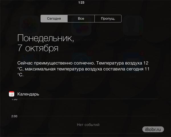 iPad_iOS7-14