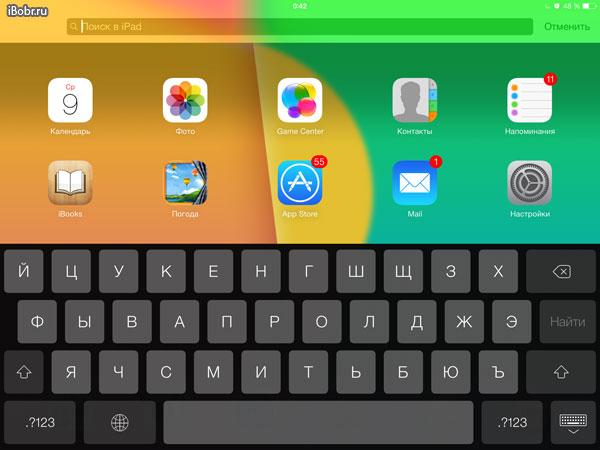 iPad_iOS7-17