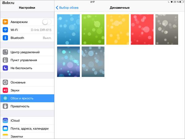 iPad_iOS7-18