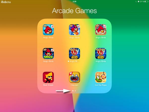 iPad_iOS7-19