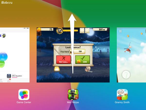 iPad_iOS7-4