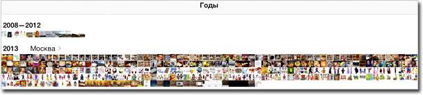 iPad_iOS7-6