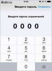 Если забыл пароль ограничений iPad или iPhone - инструкция