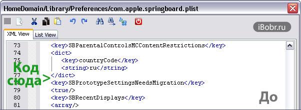 New-Code