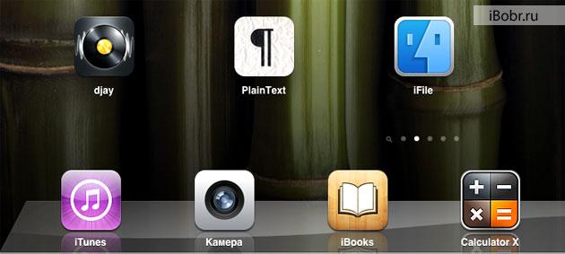 Значек iFile закачен в iPad