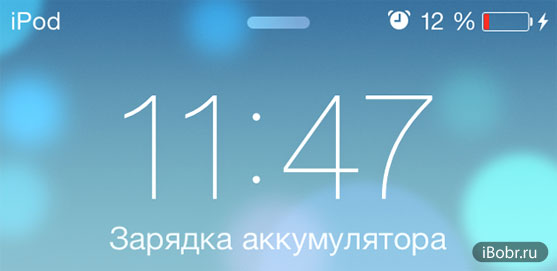 iPod-Zarad