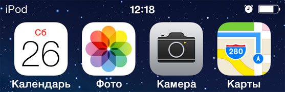 iPod-energy