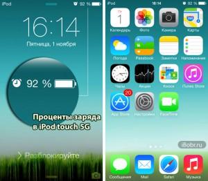 iPod-procent