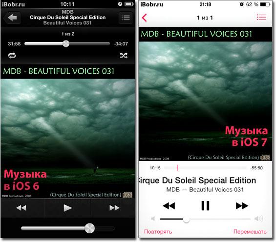 iOS-6-7