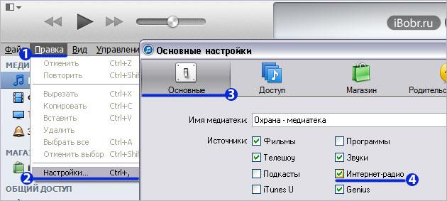 Radio-11-2
