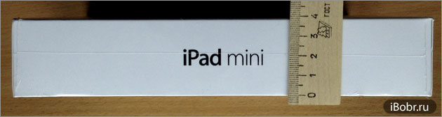 iPad-mini-box-5