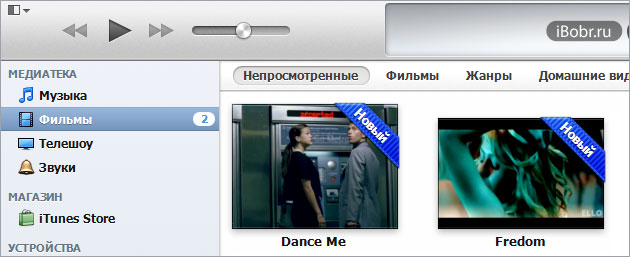 iTunes_Video-2
