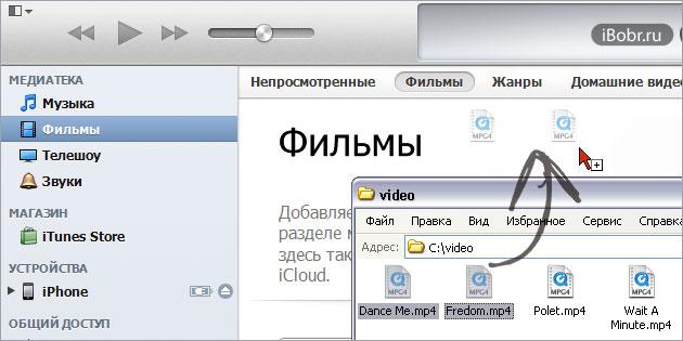 как добавить фото в itunes с компьютера