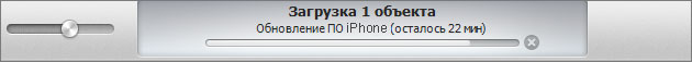 Load-iOS