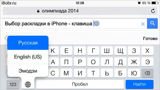 iOS7-Secret-1