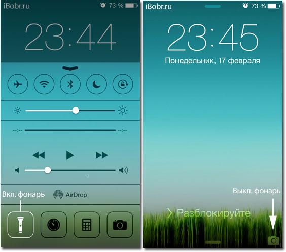 iPhone-Fonar
