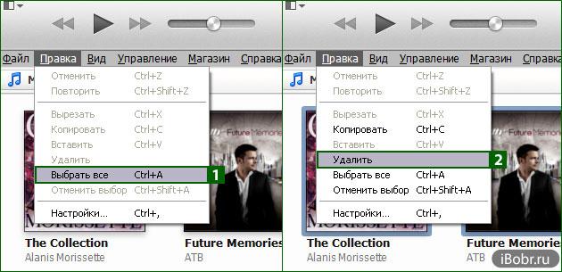 Del-Music-1