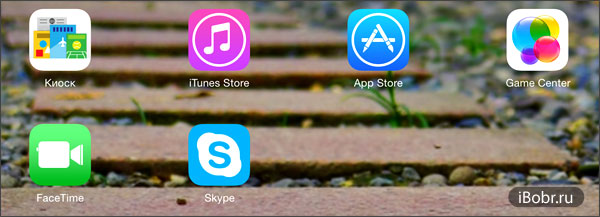 Skype-Reg-1