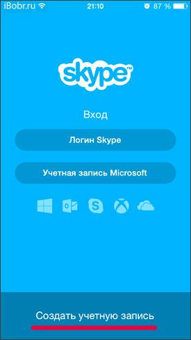 Skype-Reg-2