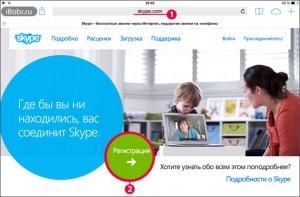 Skype-Reg-8