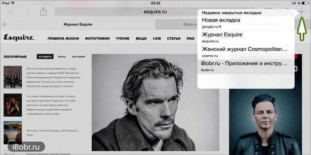 iPad-link