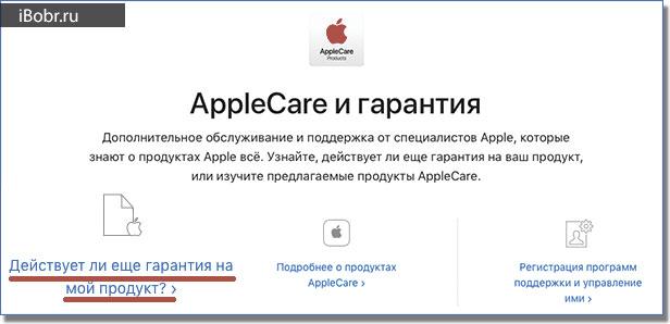 Apple_Prover