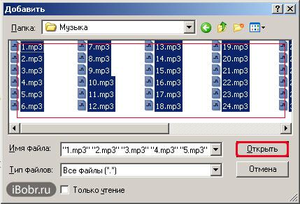 Zagruzka-Music