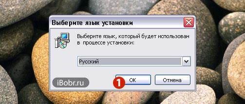 iFunBox-instal