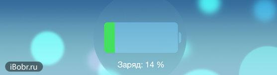 iPad-14