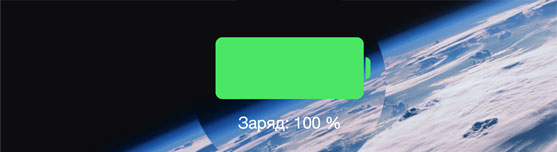 iPad-charge
