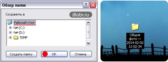 Copy-Effect-8