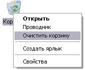Del-Copy