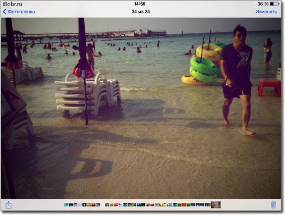 Foto-in-iPad