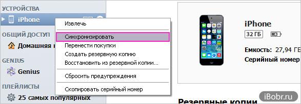 Как вводить пароль если iPhone или iPad отключен - инструкция
