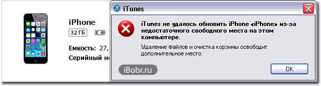 iTunes-mesto