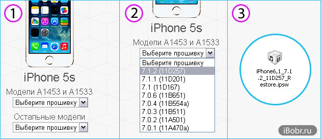 Iphone Style 0.5 By Abram Melikyan Прошивка Для Android На Русском
