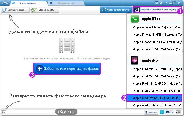 AVC-iPad-1