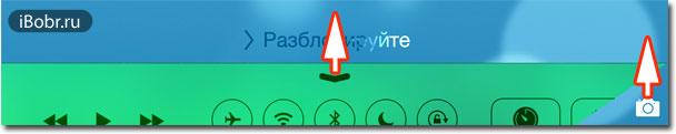 iPad-Lock