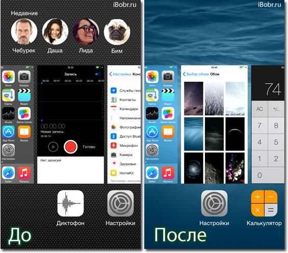 Cont-iOS-8