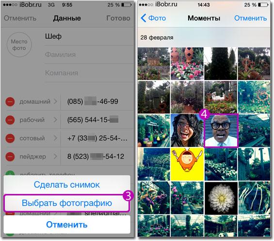 Foto-Contact-1