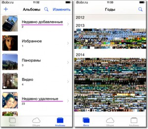 Foto-iOS-8