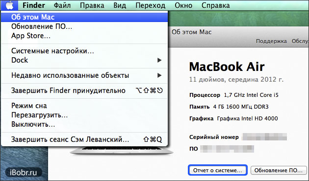MacBook-ID