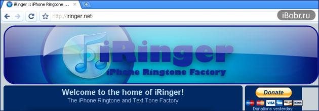iRinger-Site