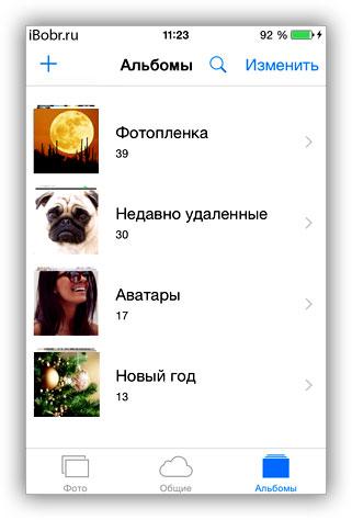 iOS-8.1-Fotoplenka