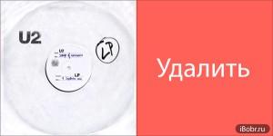 iPhone-U2-Del