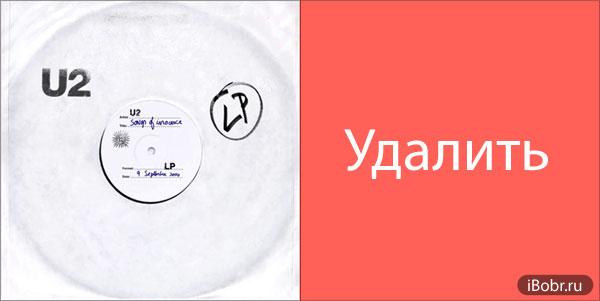 iPhone-U2-De